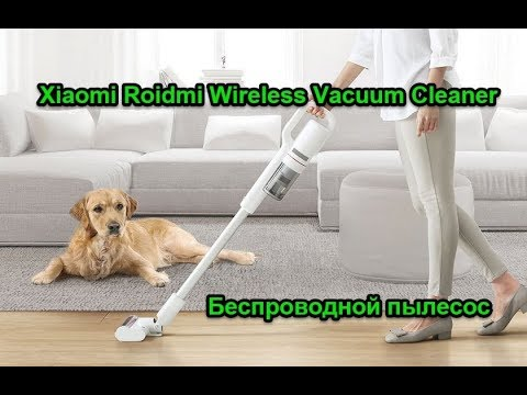 Xiaomi Roidmi Wireless Vacuum Cleaner