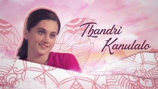 Sakhiye Lyric Video | Annabelle Sethupathi | Telugu | Vijay Sethupathi | Taapsee Pannu | Deepak S Image