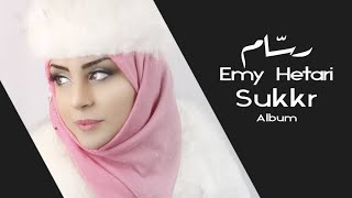 Emy Hetari - Rssam | ايمي هيتاري - رسام (Lyrics Video)