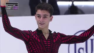 Артур Даниелян Чемпионат Европы 2020 Короткая программа