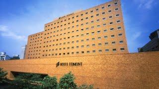 Hotel Metropolitan Edmont Tokyo History Movie/誇り高き「食のエドモント」の原点