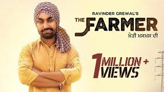 The Farmer Ravinder Grewal Free MP3 Song Download 320 Kbps