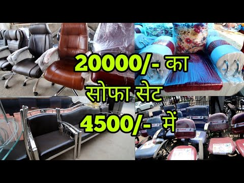 Cheapest Furniture Market In Delhi