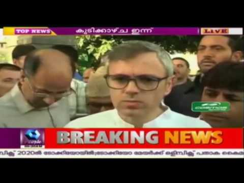 Jammu Issue: Opposition Leaders To Meet Prime Minister Today