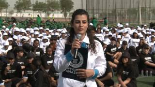 GEMS Education sets a new Guinness World Record