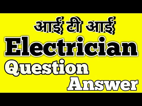 Iti Electrician Questions With Answer Youtube