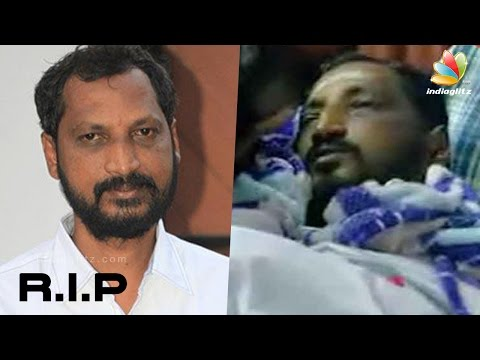 Lyricist Na Muthukumar Passes Away | National award-winning Tamil film lyricist Dies at 41