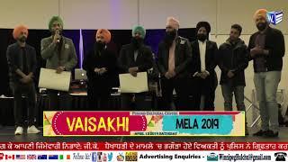 Khalsa Group Winnipeg announced Turban Competition 2019 @ Vaisakhi Mela 2019