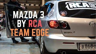 Обзор Mazda 3 by RCA Team Edge