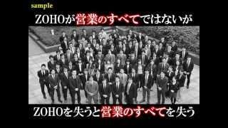 【ストーリー事例 サンプル版】 ゾーホージャパン様 酒井瑛里 検索動画 24