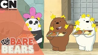 We Bare Bears | Teacher's Pet Regret | Cartoon Network UK