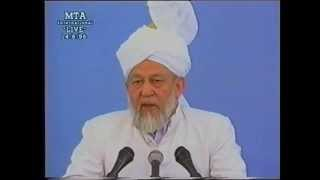 Urdu Khutba Juma on June 14, 1996 by Hazrat Mirza Tahir Ahmad