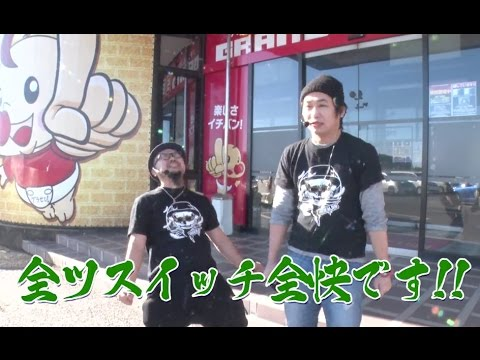 全ツ8000#07(アナザーゴッドハーデス-奪われたZEUSver.-)