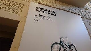 الفلوج الخامس والأخير من تغطية مهرجان دبي السينمائي ٢٠١٧ | Vlog | فيلم جامد
