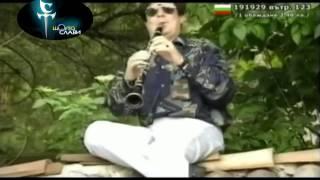 Слави Трифонов & Зуека & Ку-Ку Бенд - Дулсинея