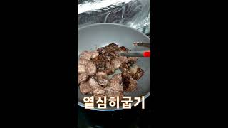 beef steak with wine ,,fried r…