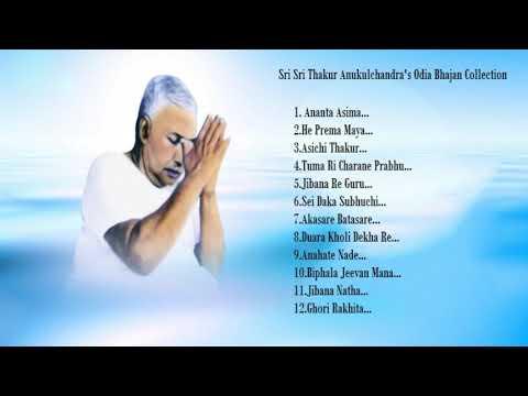 Odia Bhajan Jukebox 2018,  Best Songs Of Sri Sri Thakur Anukul chandra