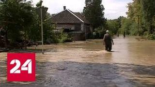 Паводок на Ставрополье  под угрозой 40 тысяч человек