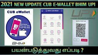 2021 Cub eWallet BHIM UPI | How to use Cub BHIM Upi in Tamil | Cub ewallet in Tamil | Cub Upi | Cub screenshot 4
