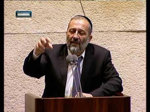 ערוץ הכנסת - שעת שאלות במליאת הכנסת עם שר הפנים אריה דרעי, 7.11.16