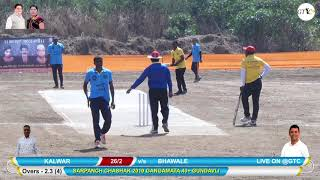 KALWAR VS BHAWALE MATCH AT SARPANCH CHASHAK 2019 GANGAMATA 40+ GUNDAVALI