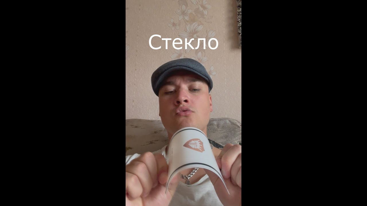Вайн / Стекло / Grey Ship