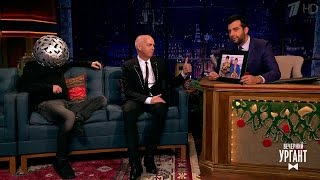 Вечерний Ургант  Участники Pet Shop Boys угадывают российские музыкальные дуэты  (07 12 2016)