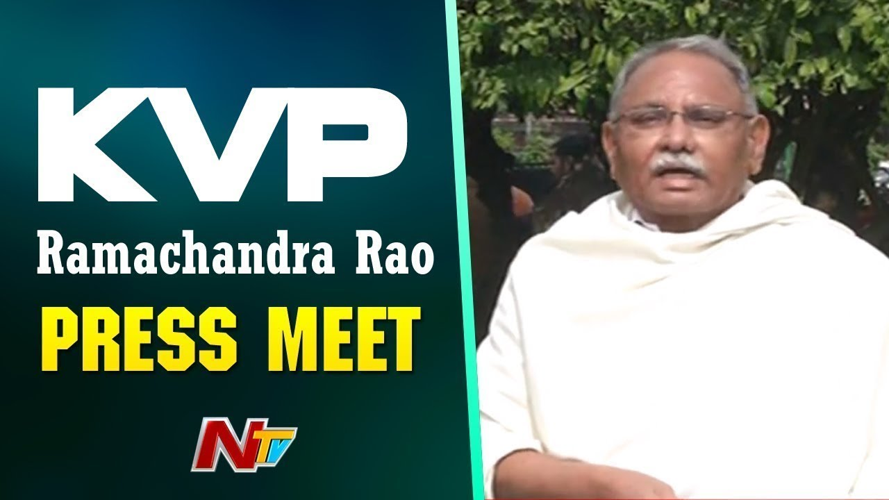 KVP Ramachandra Rao Press Conference LIVE | New Delhi | NTV