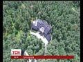 Слідчі Генпрокуратури провели обшуки в маєтках чиновників часів Януковича