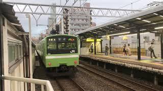 【201系】 快速奈良行き 新今宮発車
