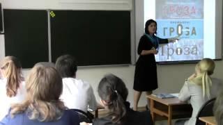 Урок литературы, 10 класс, Малахова_Н.М., 2012