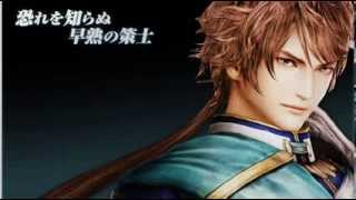 Zhong Hui (Ichitaro Ai) - Light Blue Sensation