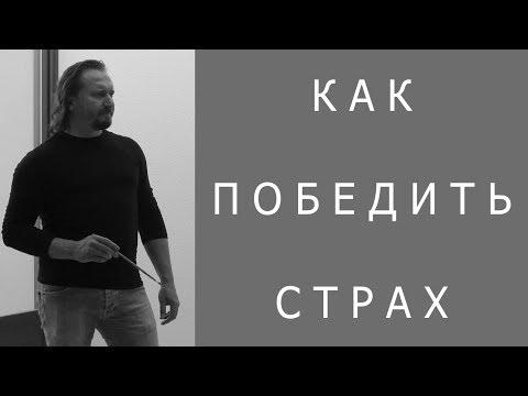 Художник Геннадий Улыбин.  Как победить страх