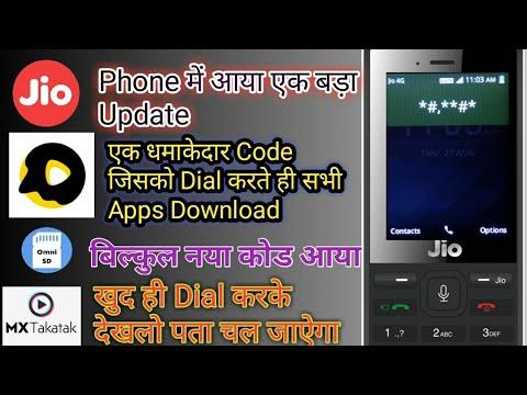 Download Jio phone new update today,Jio phone today update Jio phone me snack video kaise download kare