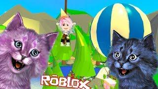 МЫ С ЛЕО ДЕТИ! УСЫНОВИТЕ НАС в роблокс Adopt Me! ROBLOX