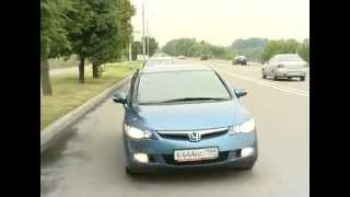 Тест драйв Honda Civic 4d и Honda Civic 5d