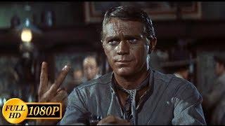 Вин в команде. Великолепная семерка (1960).