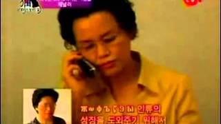 빵상아줌마 전화배틀