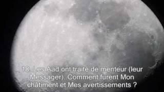 Sourate 54. La lune (Al-Qamar) / Récitation en VO & Traduction en Français par Saad Al-Ghamidi