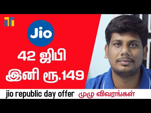 🔥🔥 Jio Republic day Offer | ₹149 for 42GB | Tamil Today