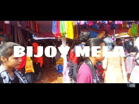 চট্রগ্রাম বিজয় মেলা - Bijoy Mela Chittagong 2018 || A Film By SHAFAET SADAT || Cinematic -2019