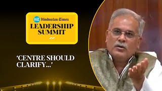 Watch: Bhupesh Baghel mocks Modi govt over Covid vaccine l #HTLS2020