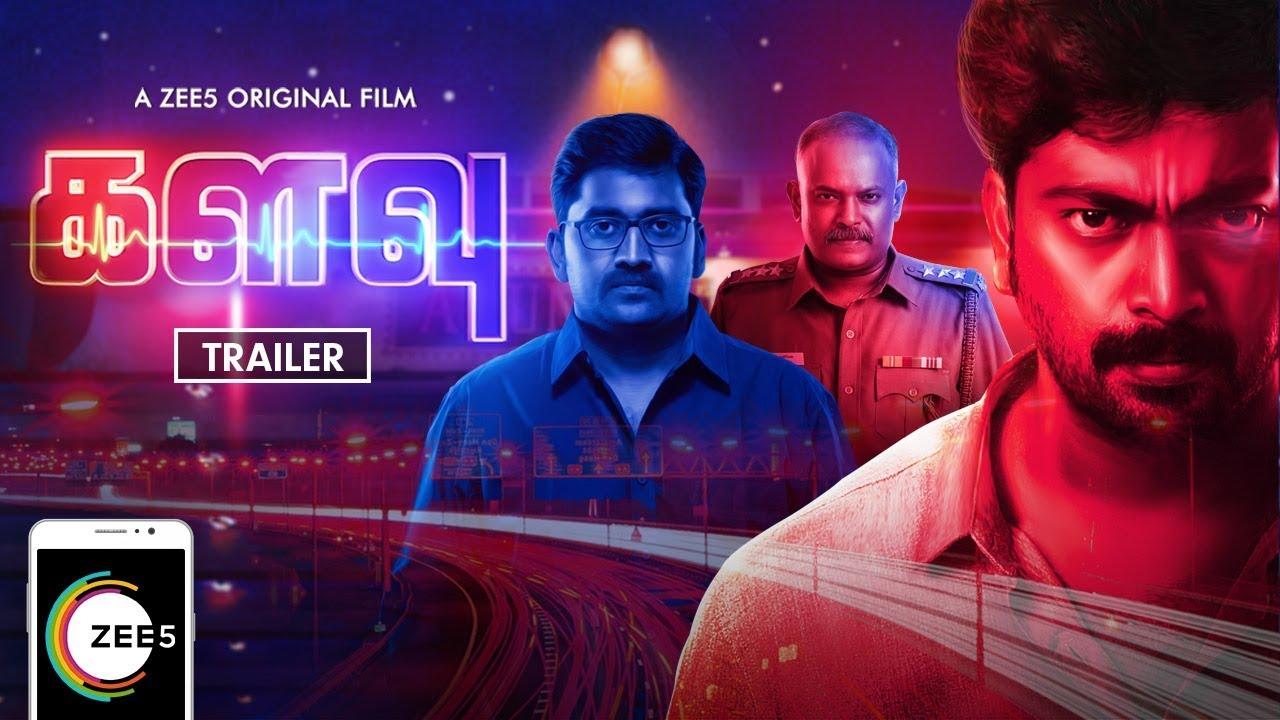 Kalavu Tamil Movie (2019) | Cast | Trailer | Songs | Release