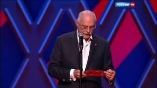 Наталия Орейро и Никита Михалков. 38 ММКФ. 30.06.2016.