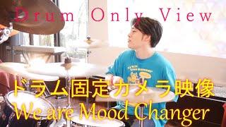 [PV⑭[ドラム固定映像]] シャーベットクロック『 We are Mood Changer 』ピアノ×ドラム インスト Piano×Drums Inst  薬剤師ユーチューバー