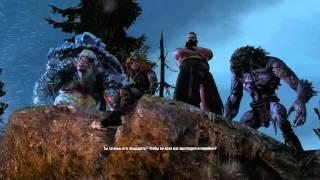 Ведьмак 3: Бой с Волколаком 2