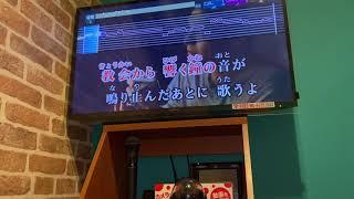 (歌ってみたかった) Church by the sea / RYUJI IMAICHI