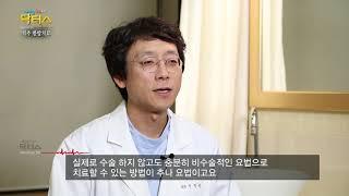서강약손한의원 이영석 한의사 메디컬 24시 닥터스  척…