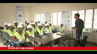 Uttar Pradesh Skill Development Mission