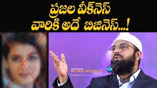 Br Siraj         Controversy  Clarity Priya Prakash